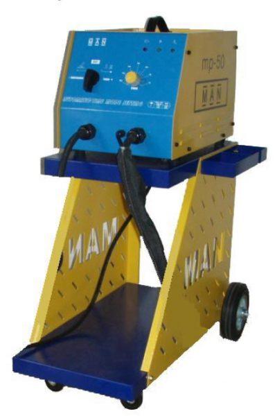 2127-MP50-DENT-PULLER-MACHINE
