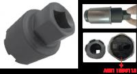 benz-engine-oil-sensor-shaft
