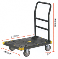 platform-trolley-folding